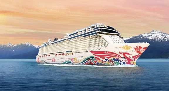 Norwegian Cruise Line 2019 Giving Joy Contest