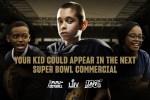 NFL Super Bowl LIV Kids Contest