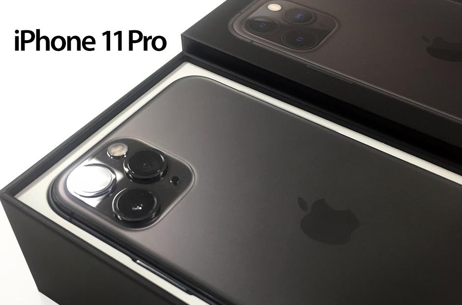 iPhone 11 Pro Giveaway 2020