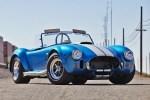 Omaze Shelby Cobra Giveaway