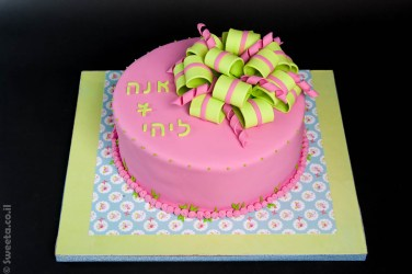 עוגת מתנה ליום הולדת עם סרטים צבעוניים מבצק סוכר