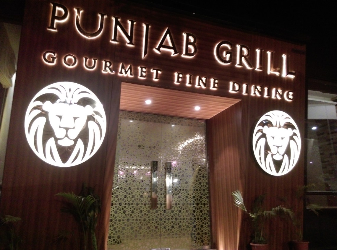 The Punjab Grill