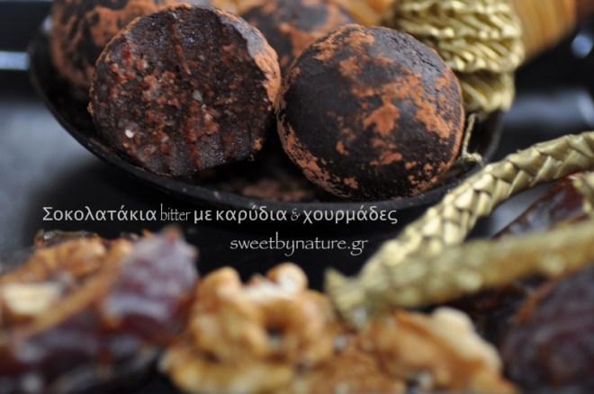Σοκολατάκια bitter με καρύδια & χουρμάδες