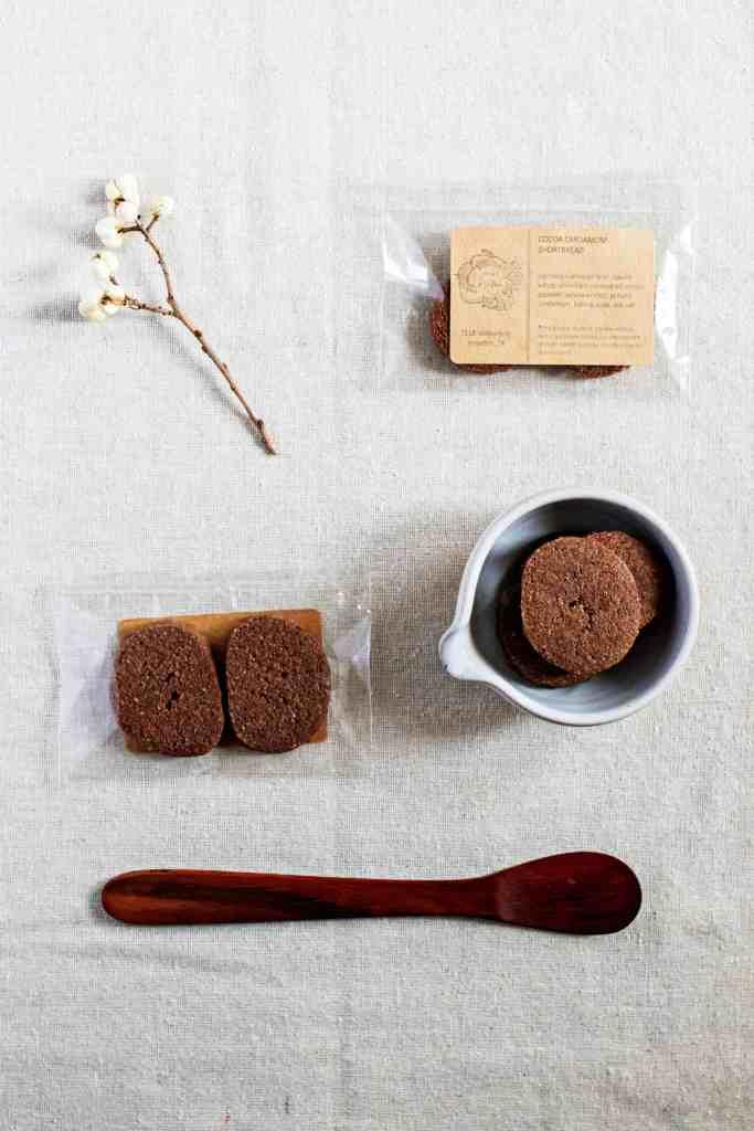 cocoa cardamom shortbread by sweet miscellany (grain free & vegan)