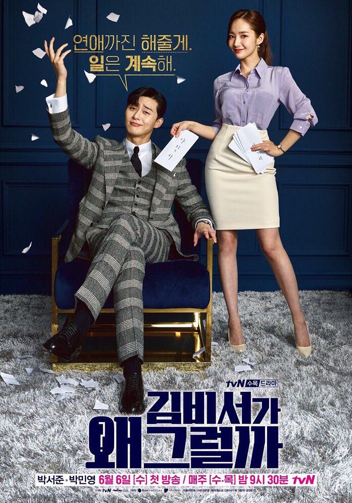 الحلقة 11 What is wrong with Secretary Kim