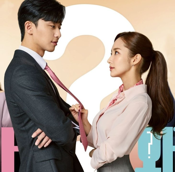 الحلقة 12 What is wrong with Secretary Kim