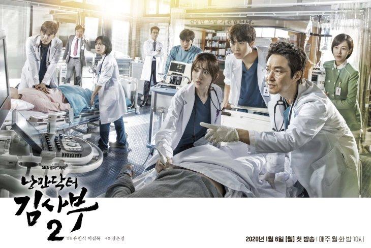 الحلقة 08 Doctor Romantic / الطبيب الرومانسي الموسم 2