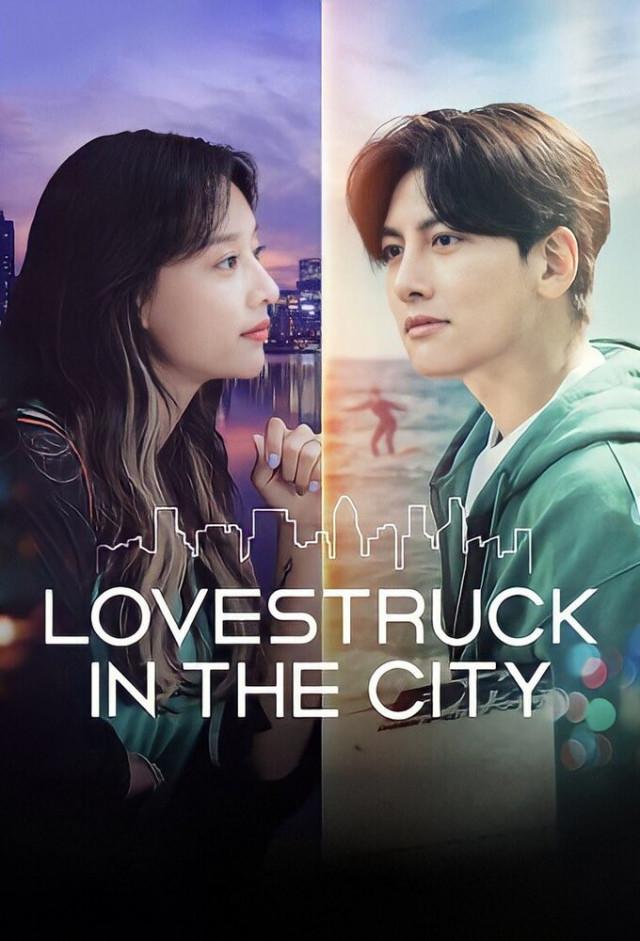 حلقة 11 طريقة حب أهل المدينة ـLovestruck in the Cityـ