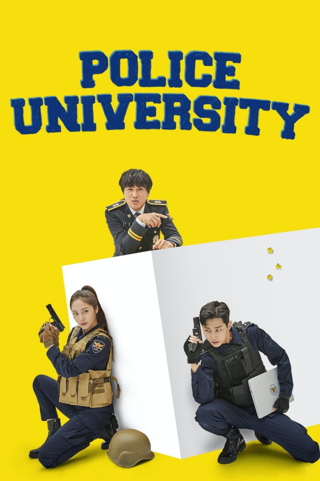 الحلقة 12 Police University كُلية الشـرطة