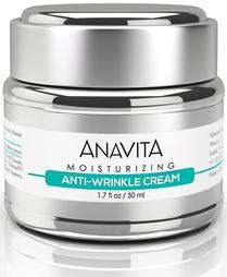 Anavita Moisturizing Anti-Wrinkle Cream Giveaway