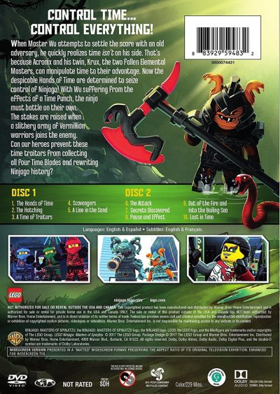 LEGO® NINJAGO™ Masters of Spinjitzu  Season 7 DVD Back