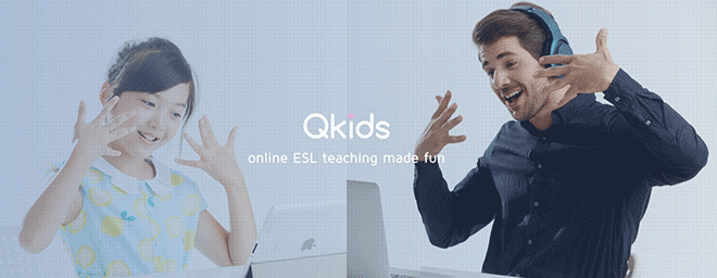 Qkids online tutoring job