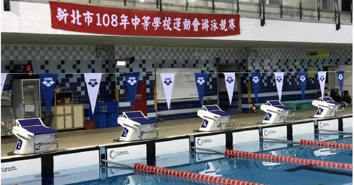 【新北市108年中等學校運動會 游泳比賽】