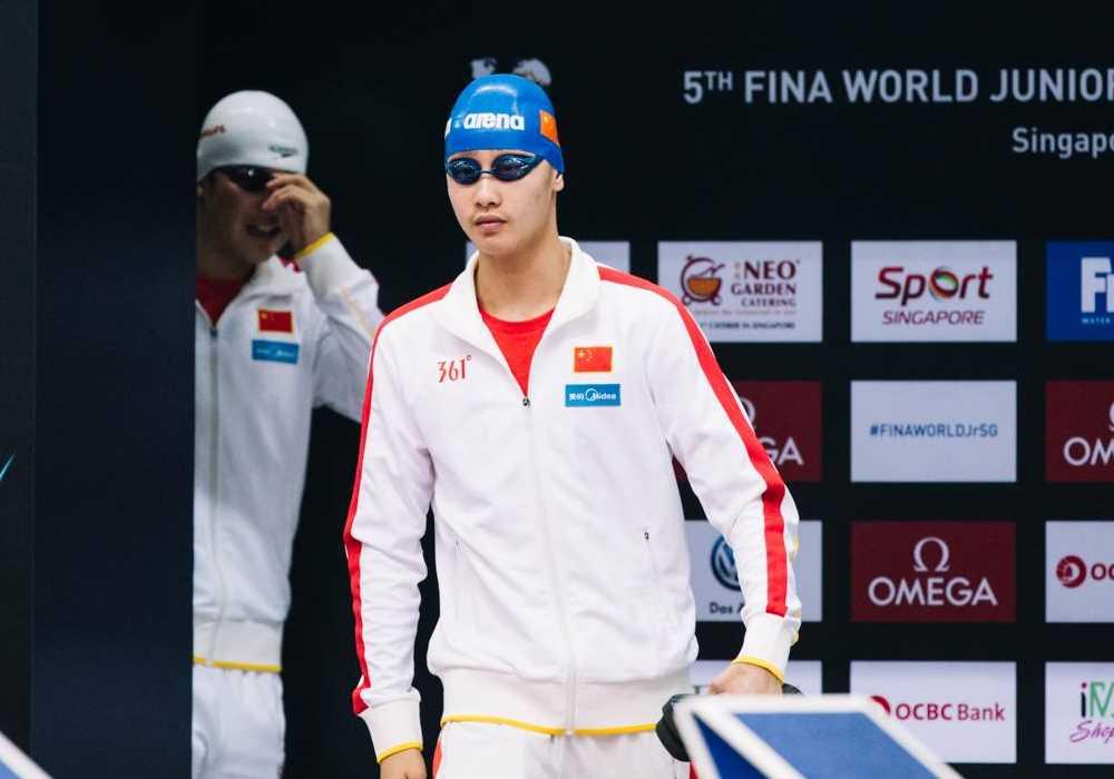 qiu-ziao-2015-fina-world-juniors