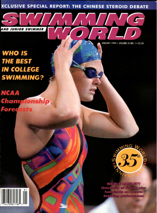 swimming-world-magazine-january-1994-cover