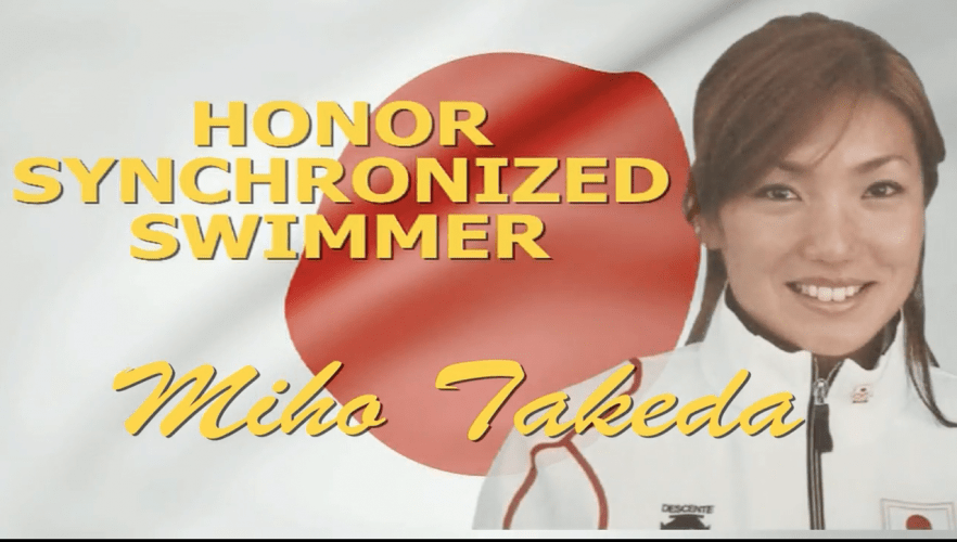 miho-takeda-international-swimming-hall-of-fame