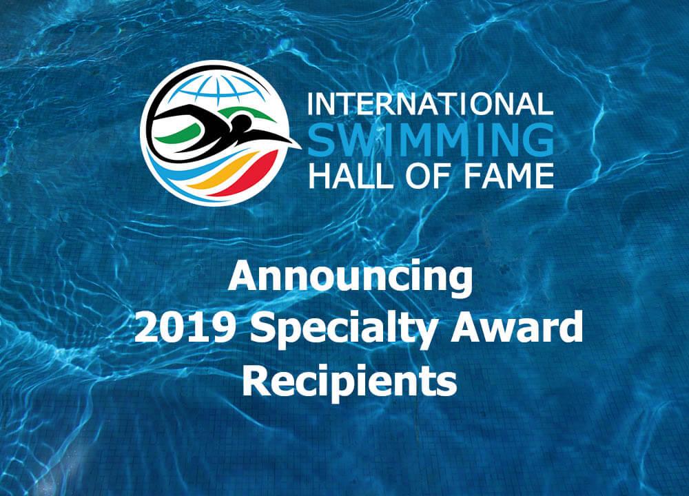 2019 ISHOF Specialty Awards