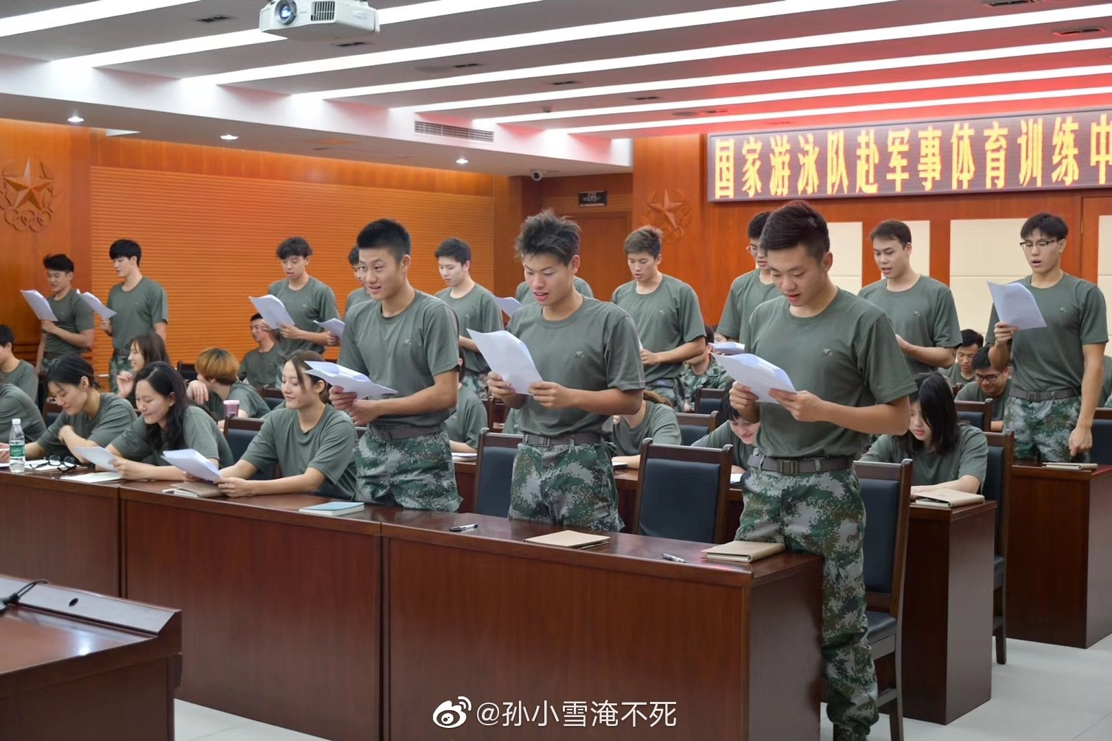 China Swim Team On Its 2nd Military Exercise For 'Love Of Party & Country' On Way To Tokyo2020