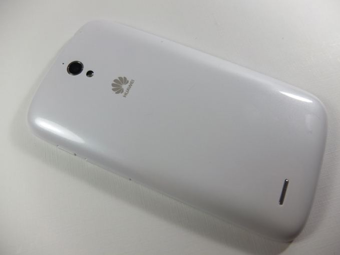 Huawei Ascend G610 Review - Back Cover