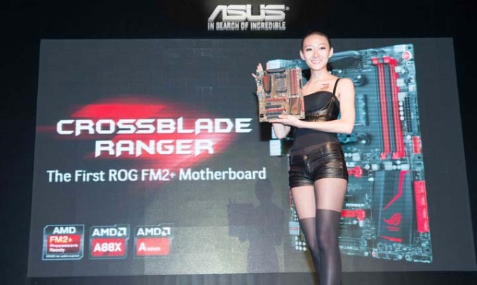 ASUS ROG Crossblade Ranger motherboard-the first FM2+ motherboard