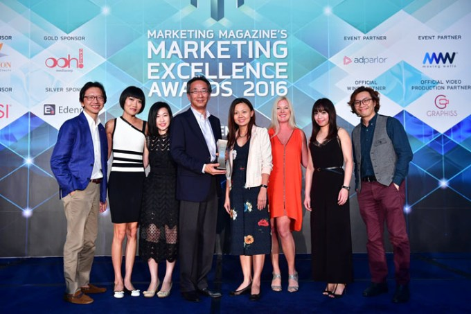 Epson's ENGAGE2WIN Regional Dealers Programme won the Bronze award for Excellence in B2B Marketing