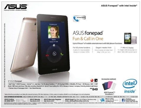 Asus PhonePad
