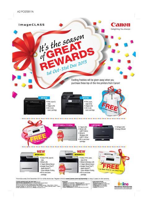 A4 flyer Canon season of rewards