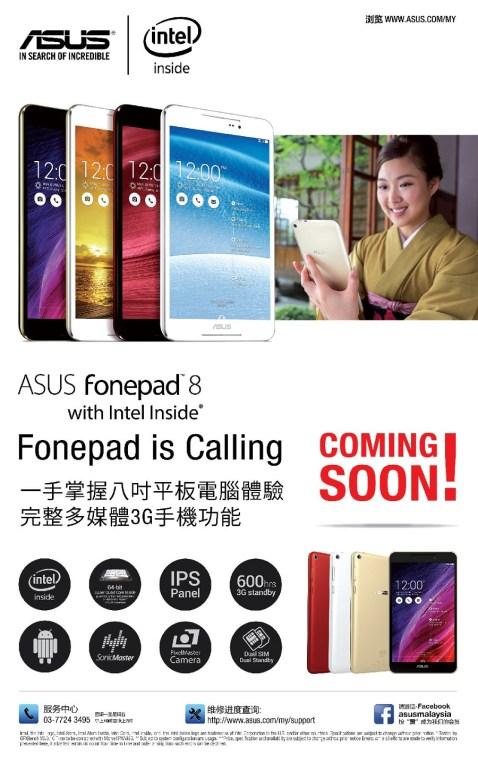 ASUS_ChinaPress_03102014_NewsAd_Fonepad 8