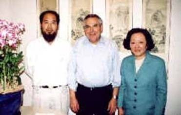 Master Shen Wu and Dr. Fahn