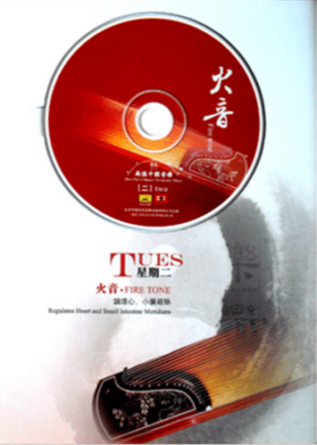 Tuesday Chinese Music Therapy-Fire Tone for Heart Channel Music Preview