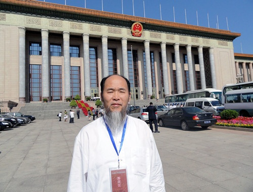 Master Shen Wu at Great Hall of the People