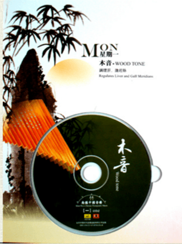 Monday Chinese Music Therapy-Wood Tone for Liver Channel Music Preview