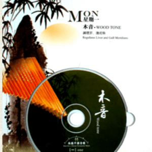[MP3] ON SALE: Monday Chinese Music Therapy – Wood Tone – Liver Channel
