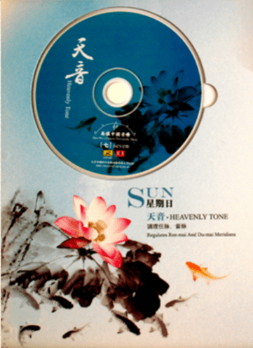 Sunday Chinese Music Therapy – Heavenly Tone for Ren Du Channel Music Preview