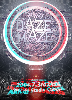 DAZE MAZE -goa trance-