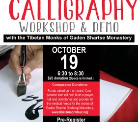 Calligraphy-workshop-poster