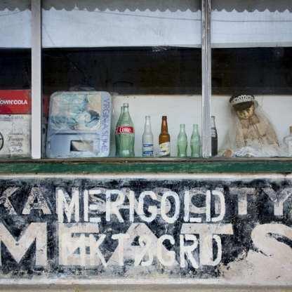 Closed Market Window, Merigold, Mississippi ©Forest McMullin