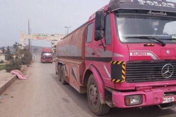 بدأت قوافل المحروقات بالدخول من مدينة إعزاز إلى محافظة إدلب شمال سوريا