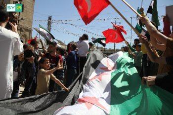 معرة النعمان تناشد تركيا: أوقفوا شلال الدم