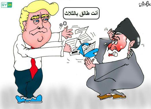 إيران و ترامب