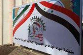 منظمة إيرانية تفتتح مكتباً لها في مدينة البوكمال شرقي دير الزور