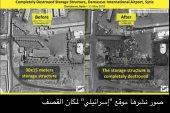 """إيران تعيد بناء """"البيت الزجاجي"""" في مطار دمشق الدولي"""