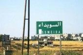 وفاة إحدى الأسيرات المختطفات في سجون داعش بالسويداء