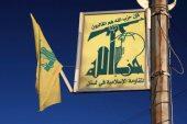 """مركز أمريكي يدعو الدول الأوروبية إلى مقاطعة """"حزب الله"""" بشكل كامل"""