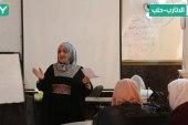 عن الزواج المبكر والطلاق.. ندوة توعوية لنساء الأتارب في ريف حلب