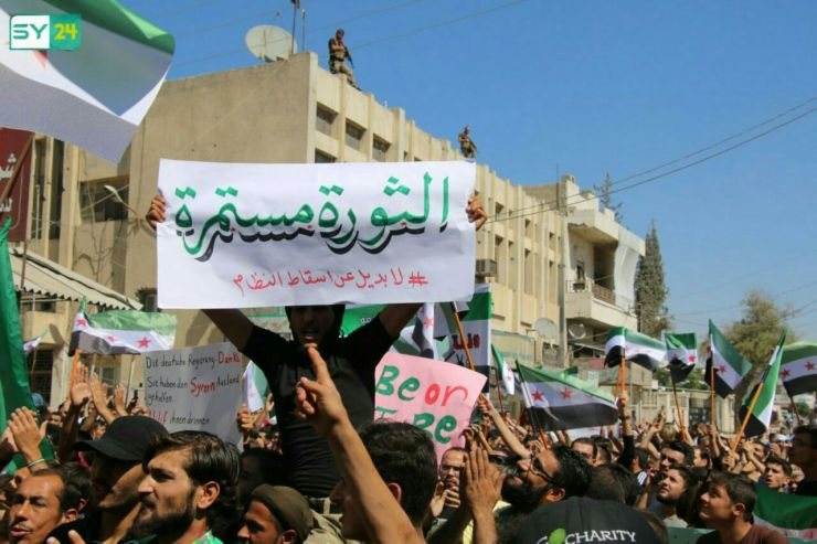 من مدينة إعزاز بريف حلب.. الثورة مستمرة ولن تُهزم