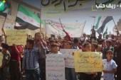 """مظاهرة في بلدة """"بزاعة"""" بريف حلب على أنغام الحرية في جمعة """"الأسد مصدر الإرهاب"""""""