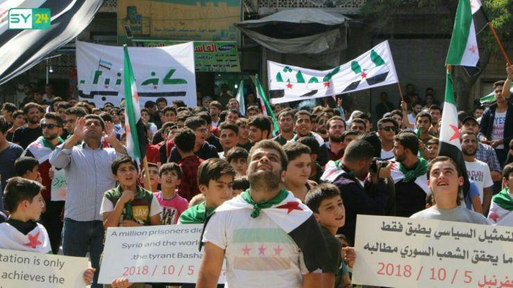 مظاهرة في مدينة كفرنبل بريف إدلب تطالب بإسقاط النظام وحرية المعتقلين