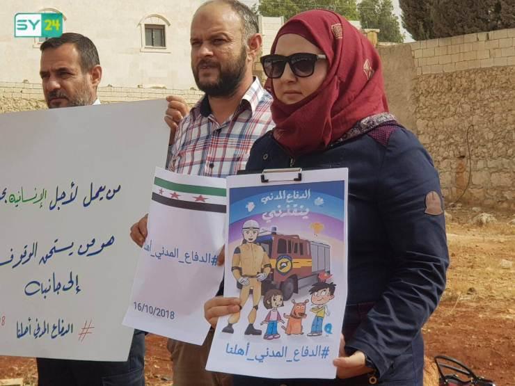 """""""روسيا تقتل المدنيين وتحارب من ينقذهم"""".. وقفة تضامنية مع الخوذ البيضاء في حلب"""