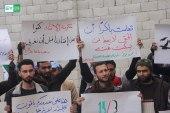"""بالفيديو.. الإنقاذ تهدد طلاب جامعة حلب الحرة بـ """"الباصات الخضراء""""!"""